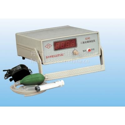 二氧化碳检测仪/二氧化碳分析仪/二氧化碳测定仪ZDR-C