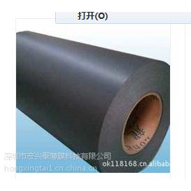 特价批发美国GE 防火 阻燃 垫片 黑色 磨砂PC 薄膜FR700 0.76mm