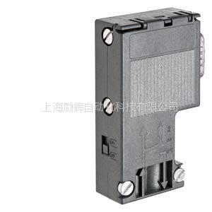 供应西门子通讯电缆连接器