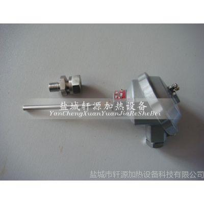 供应专业生产铠装热电偶 厂家直销 量大惠多 轩源科技