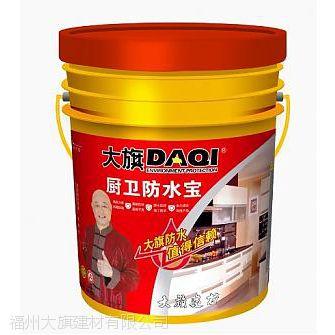 福州防水涂料那家好 品牌防水涂料