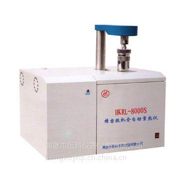 醇基燃料油热值检测仪石油大卡热量化验仪价格-恒科量热仪厂家制造商供应醇基燃料热量化验设备