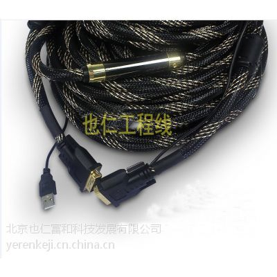 厂家直销DVI线20米30米40米50米60米 DVI线 带放大器线