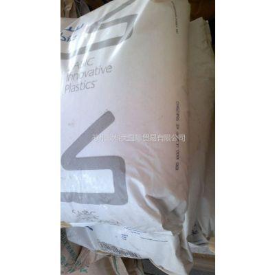 供应供应PC/ABS CX7010 基础创新塑料 阻燃级PC/ABS