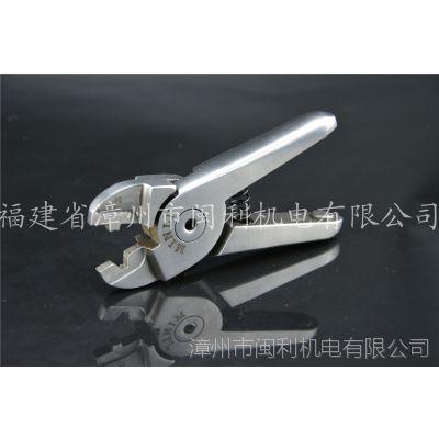 闽利气动压线钳1.25 压电动工具定子线圈引线专用钳头 HS-30YM480