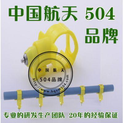 【中国航天504品牌】鸡用自动饮水器 鸡自动饮水器 鸡饮水器 鸡用乳头饮水器 养鸡设备DW-010B