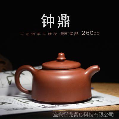 宜兴正品 工艺师手工精品 原矿紫泥德钟壶紫砂茶壶 茶具