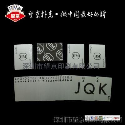 320克国产黑心正反面专银扑克牌定制 促销礼品扑克牌 实力厂家