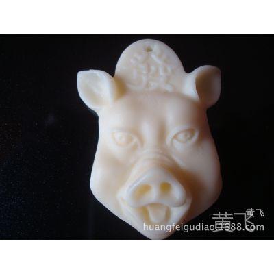 热销产品牦牛骨雕猪头浮雕挂件