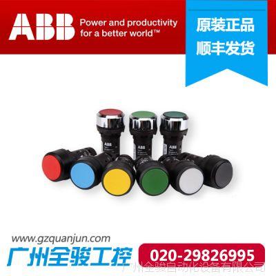供应ABB紧凑型按钮C E4P-10R-02急停按钮开关10037235