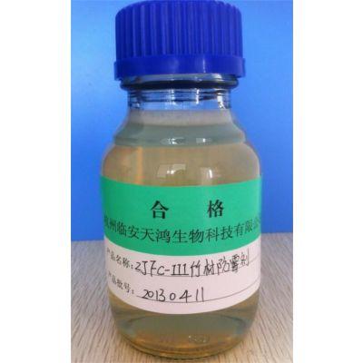 供应供应ZJFC-III水性无色木材防腐剂