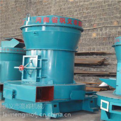 青岛各种型号规格雷蒙磨粉机厂家免费三包