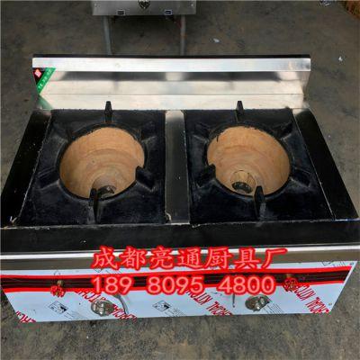 成都亮通不锈钢双眼吊汤炉(耐火泥) 大型炉灶 燃气灶商用 灶具厂批发
