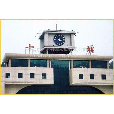 定制加工康巴丝车站大钟,现代简约车站建筑塔钟