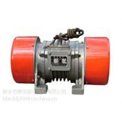 振动电机|惠宝振动电机|振动电机型号
