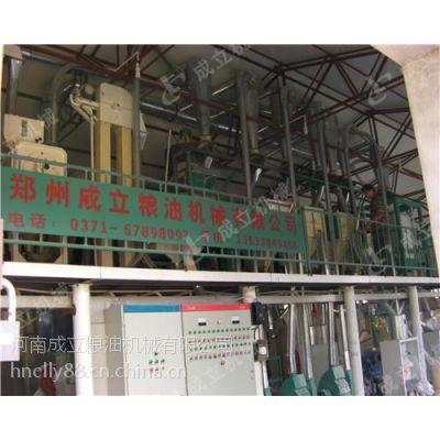 玉米加工设备_成立粮油_玉米加工设备优质企业