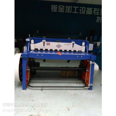 小型电动剪板机 3X1300机械剪床