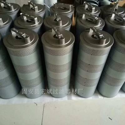 三一挖掘机滤芯B222100000233液压回油滤芯