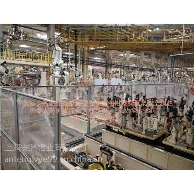 安全围栏铝型材/铝型材厂家直销