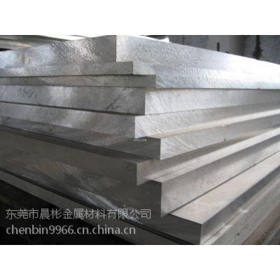 供应ZAlSi7Mn铸造铝合金 优质ZAlSi7Mn铝合金板
