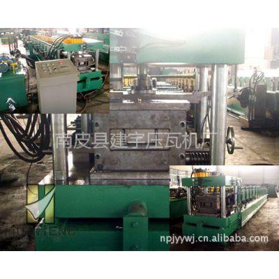 供应订做80-300C型钢成型设备