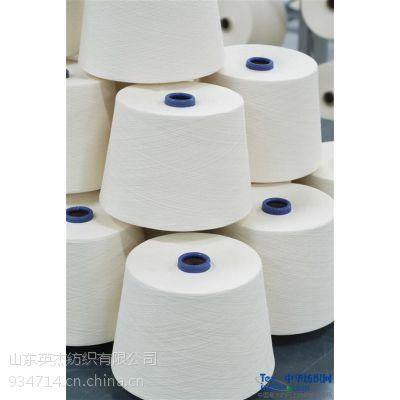 供应地毯专用棉纱、涤棉纱