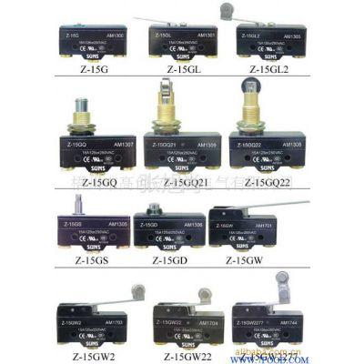 供应微动开关AM1300,AM1301,AM1303,AM1305,AM1306,AM1307