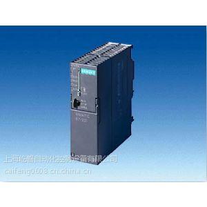 供应西门子CPU312控制器