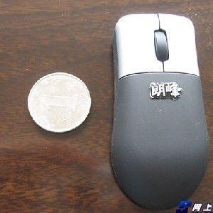 供应蓝牙鼠标 沈阳蓝牙鼠标沈阳蓝牙鼠标出口沈阳蓝牙鼠标制造