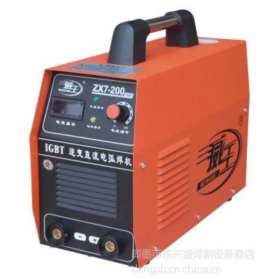 供应威王电焊机山东青岛专卖店 威王小型ZX7-200电焊机 直流电弧焊机