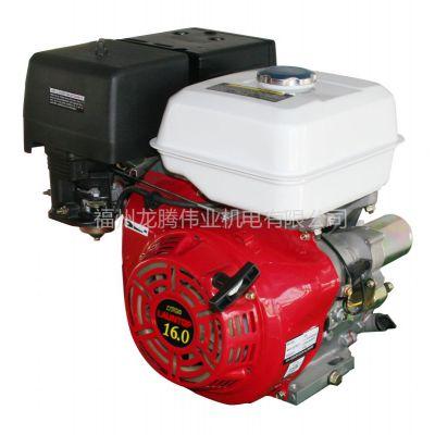 供应5.5马力汽油发动机
