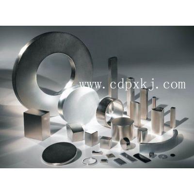 供应永磁钕铁硼 N50