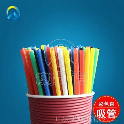 细单尖彩色吸管一次性直吸管细单尖非艺术吸管多色吸管批发