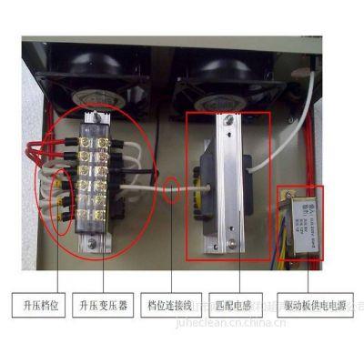 供应广东佛山盐田聚和超声波清洗机调试维修维护发生器