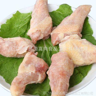 大量供应 鸡类冷冻生鲜肉制品 鸡翅根 冷冻生鲜 鸡翅鸡爪生鲜批发