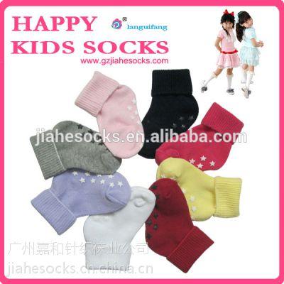 供应广东针织袜厂外贸彩色纯棉儿童袜、出口童袜、糖果袜