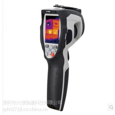 红外热像仪夜视仪便携式红外图像测温仪夜视打猎专家DT980