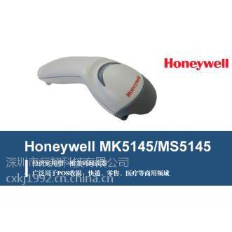 霍尼韦尔HONEYWELL MS5145激光条码扫描器 手持式一维条码扫描枪