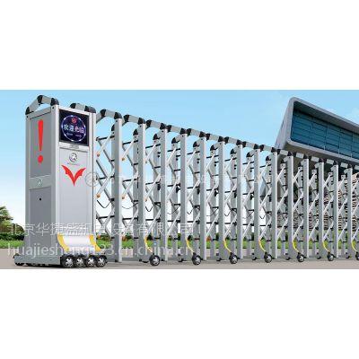 供应北京伸缩门、电动伸缩门、铝合金伸缩门
