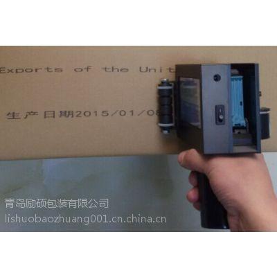 励硕LS-130mm喷码机食品纸箱手持二维码条形码喷印山东手持喷码机