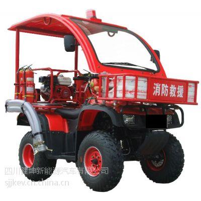供应一汽四川省燃油四轮消防摩托车(配GX390消防泵)SCZ-ATM250
