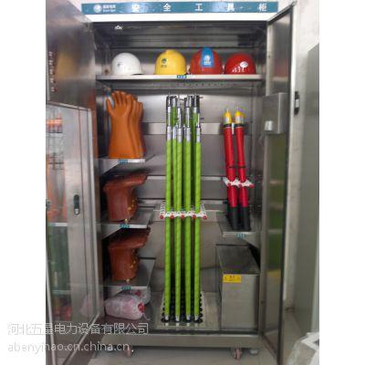 鄂州普工安全工具柜多钱?壁厚1.2mm电力安全工器具柜厂家