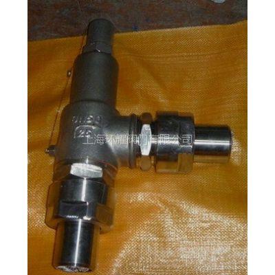 供应上海环耀DA61Y-250P不锈钢低温安全阀