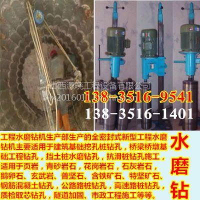 山西河南工程平钻机 水钻机钻筒水磨钻筒子