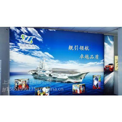 上海舰引灯箱厂家直销背景墙LED光源节能环保铝型材边框厚度100mm易组装软膜卡布灯箱尺寸可定制