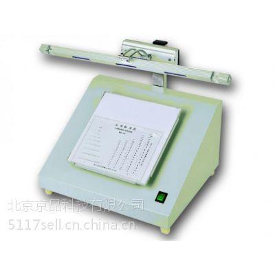 北京京晶优惠 卫生纸尘埃度测定仪型号:LBC5 净重: 5Kg