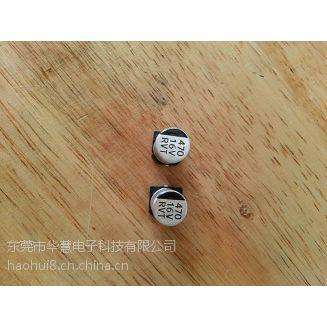 贴片铝电解电容品牌47UF 6.3V 4X5.4国产正品
