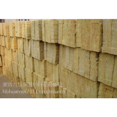 九纵条形岩棉材料 家装建材