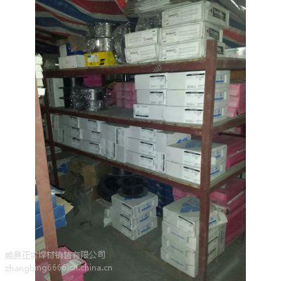 北京金威 R317 E5515-B2-V 石油裂化设备 珠光体耐热钢电焊条