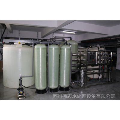 张家港反渗透纯水机 纯净水设备 饮水设备,无锡超滤水处理设备